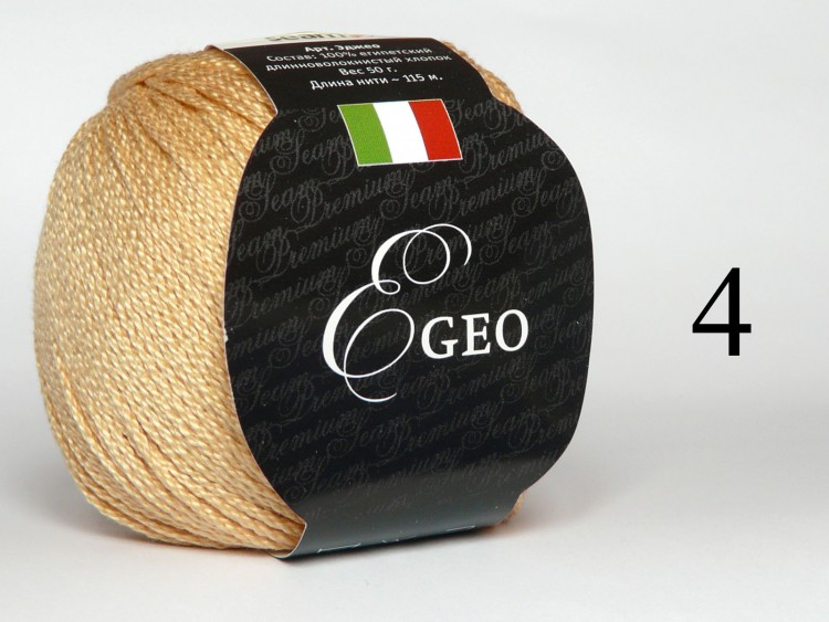 Egeo Italy
